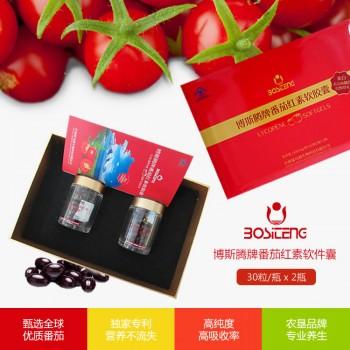 新疆新建 博斯腾番茄红素软胶囊 两瓶装